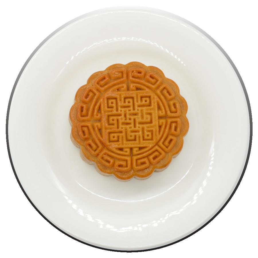 Bánh nướng nhân khoai môn